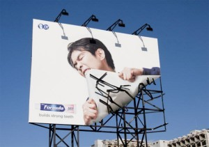 Outdoor Advertising Guidelines: the Do's and Dont's